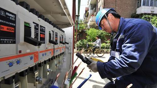 辽宁电力牵头申报国家重点研发计划项目获批