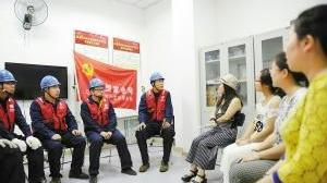 (鞍山公司)图片新闻