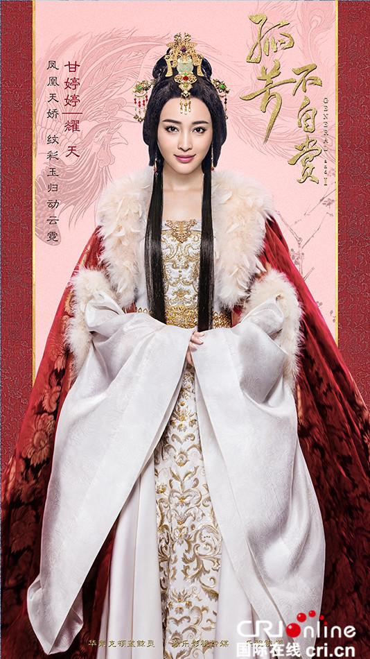杨颖婚纱设计手稿