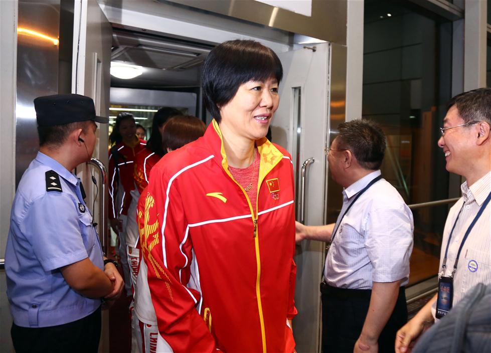 中国女排回国