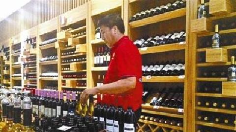 红酒市场遭遇寒冬 82年拉菲价格跌成这样...