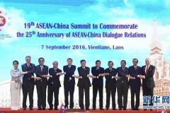 李克强出席第十九次中国-东盟领导人会议