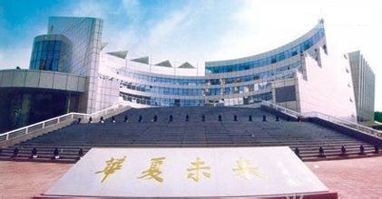 天津华夏未来农村教师培训班开班20载免费培训千名乡村教师