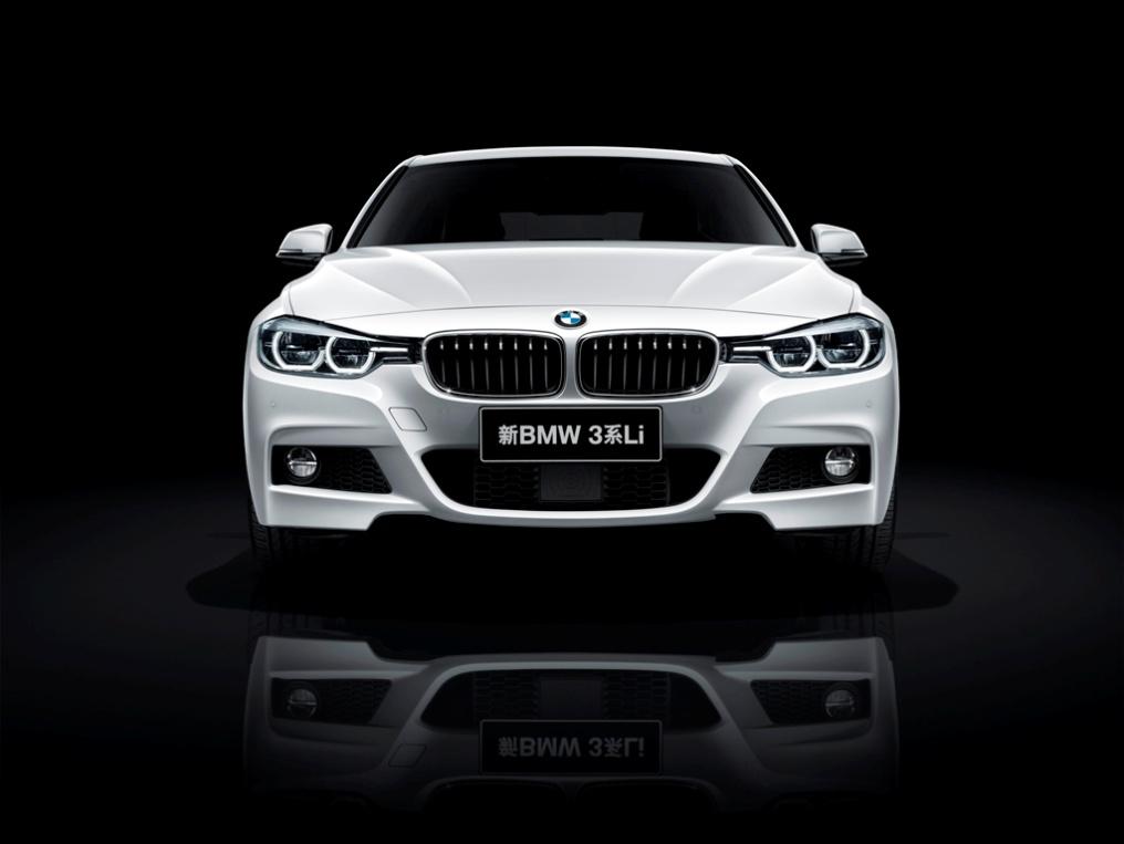 全新BMW 3系2017款全面升级亮相中国