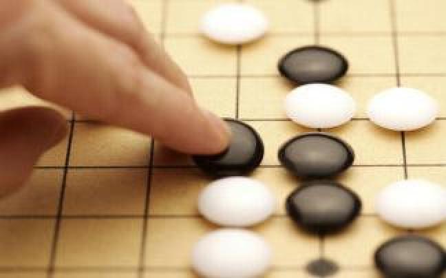 世界围棋赛决赛次局柯洁负陈耀烨