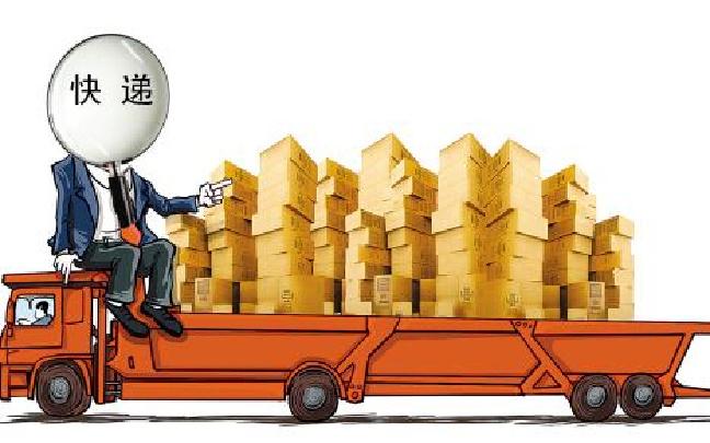 阳泉快递业确定最低工资标准