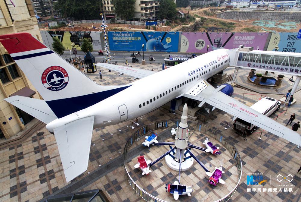 航拍:国内首家飞机餐厅 花费3500万由波音737改造