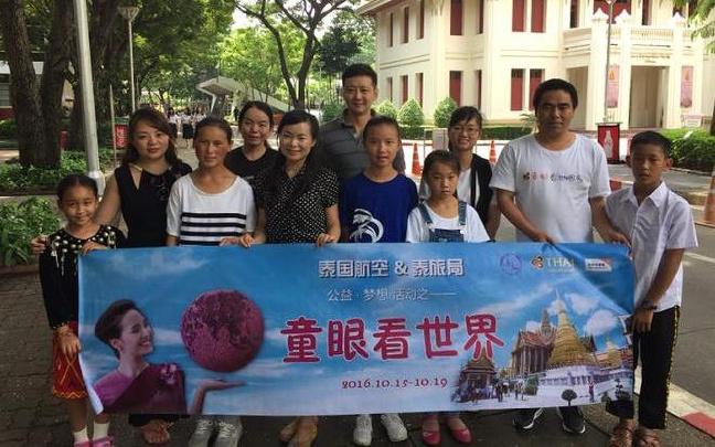 泰航携手泰旅局 带着云南山娃走进海洋公园