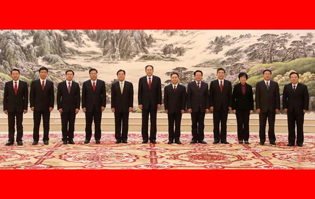 雪米高清影视李锦斌代表九届省委作报告