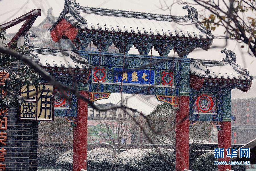 【新华融媒汇】河南雪景美如画