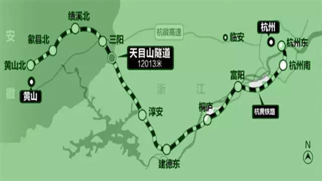 杭黄高铁要来啦!长三角地区最长隧道天目山隧道今贯通