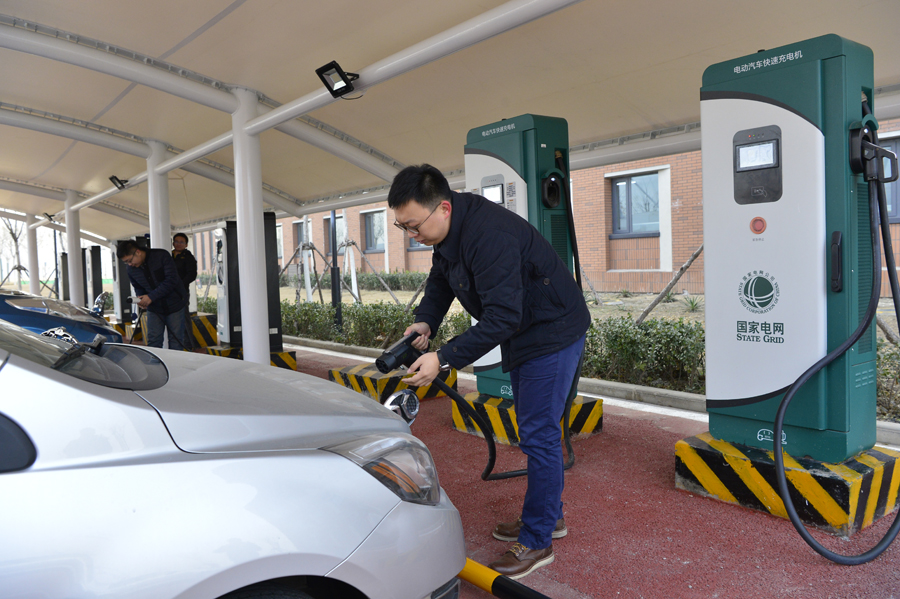 天津市首个校园充电桩群建成投运