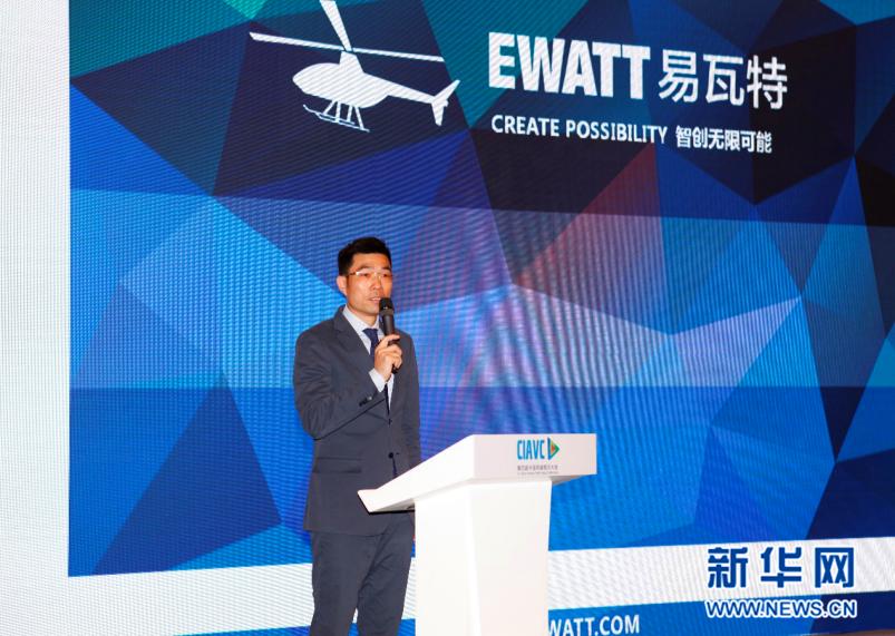 【聚焦无人机高峰论坛】易瓦特董事长赵国成:未来三年数百家初创型无人机企业将面临死亡