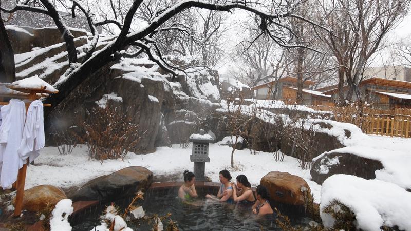 鲅鱼圈特色温泉
