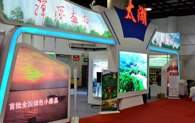 太湖名优农产品风靡上海滩