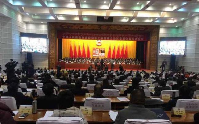 政协第十届西藏自治区委员会第五次会议开幕