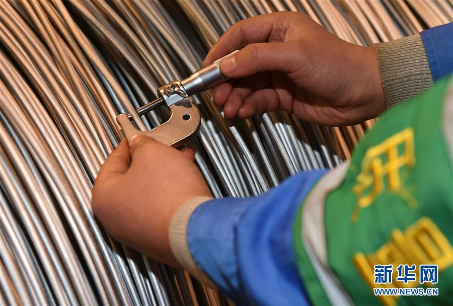 我国企业成功研发圆珠笔笔头用新型不锈钢材料