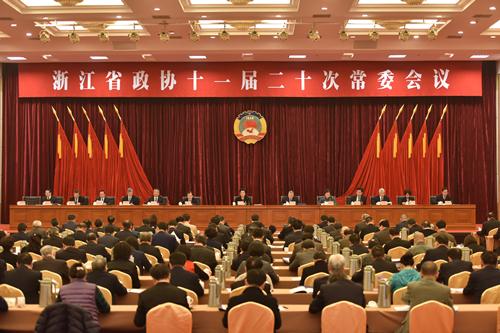 乔传秀出席省政协十一届二十次常委会议并讲话