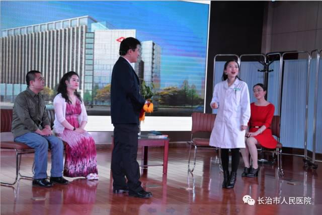 """长治市人民医院举办""""医患沟通""""情景剧比赛"""