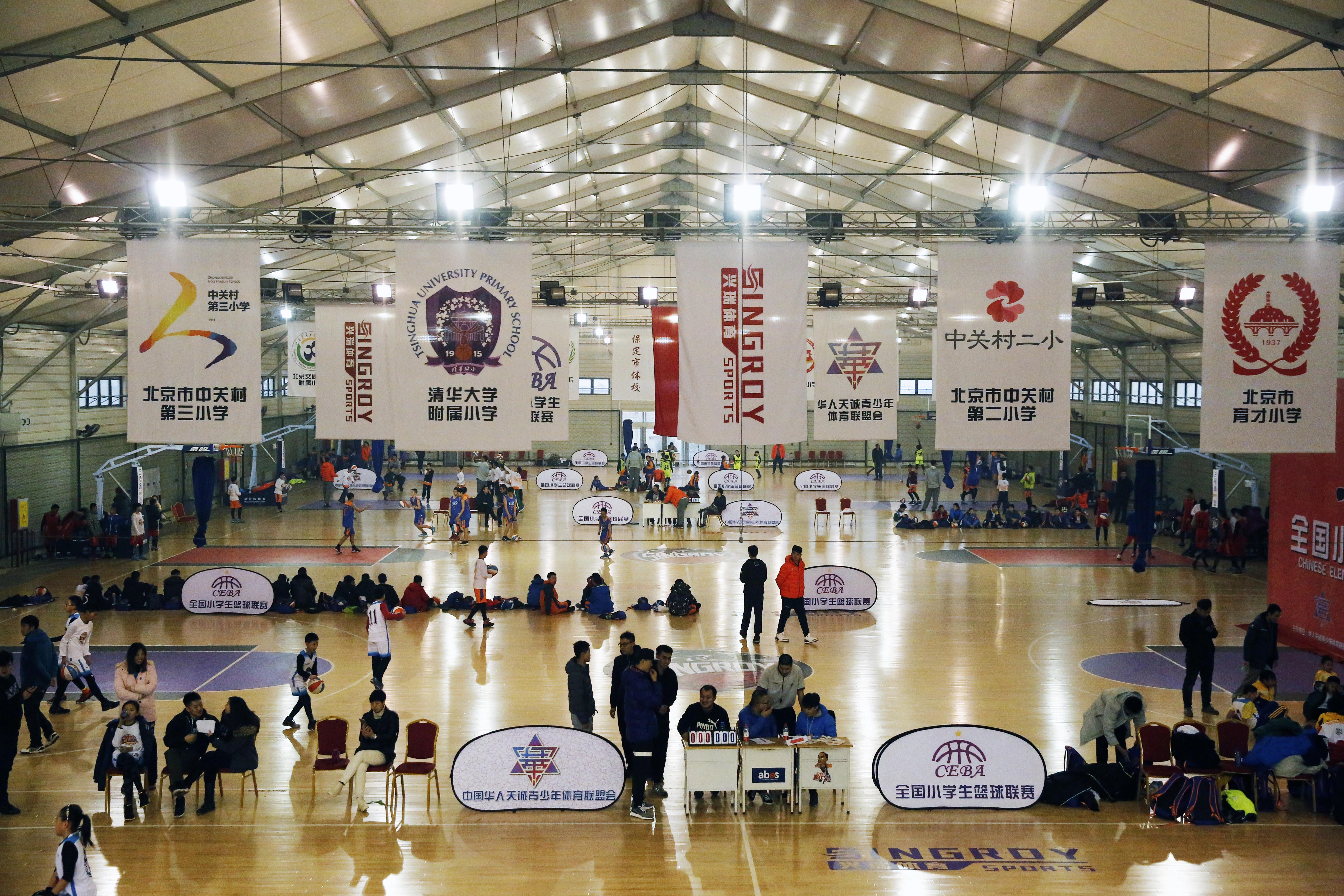2017全国小学生篮球联赛在太原开幕