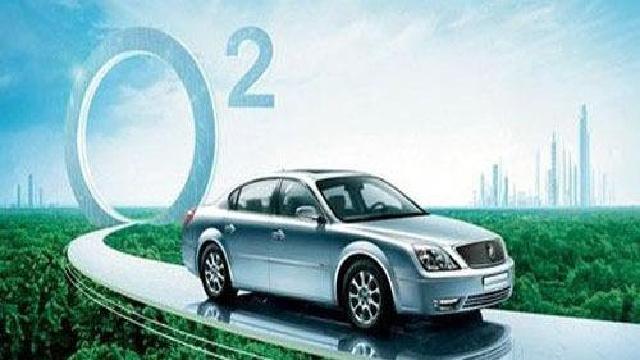 撫順:新賓新能源汽車集群項目啟動