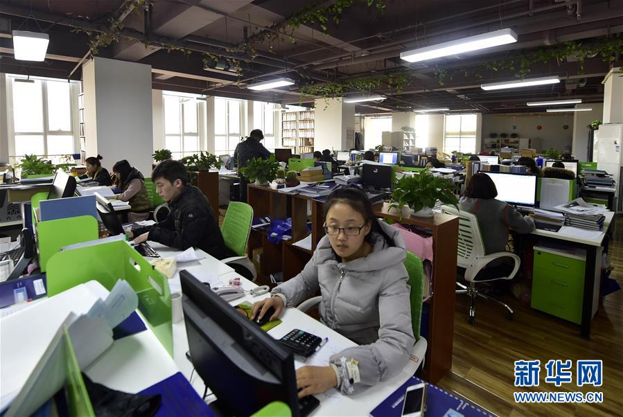 多家企业入驻天津滨海—中关村科技园