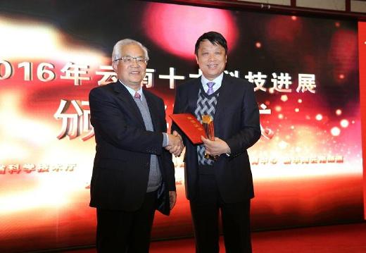 中国科学院院士孙汉董为获奖项目单位颁奖