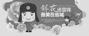 """石家庄""""最美中学生""""潘幸泉坚持做公益"""