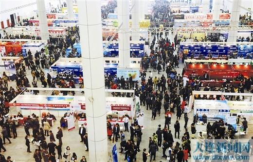 第十五届大连市创业就业博览会启幕