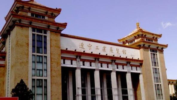 辽宁将打造10个国家级国际性大展会