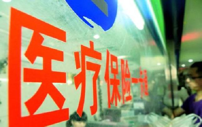 浙江新版医保药品目录7月底前确定 惠及五千多万人群