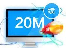 陕西省第二次宽带免费提速 具备条件用户将提升至20Mbps以上