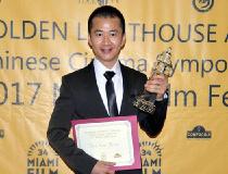 李嘉明获迈阿密国际电影节最佳新人奖