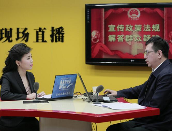 陕西省商务厅副厅长解读陕西自贸区筹建工作