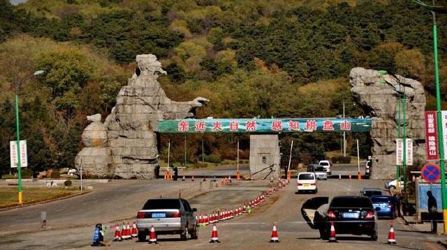沈阳浑南警方发布清明节祭祀出行提醒