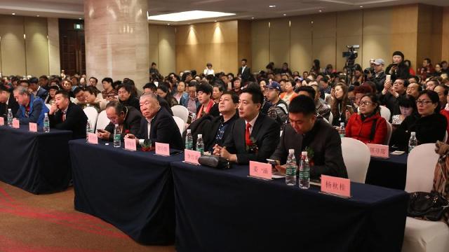 中控国融实体积分平台上线发布会在沈阳举行