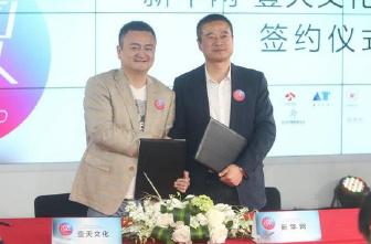 新华网江苏卫视等联手打造《中国乐队》 布局文化产业