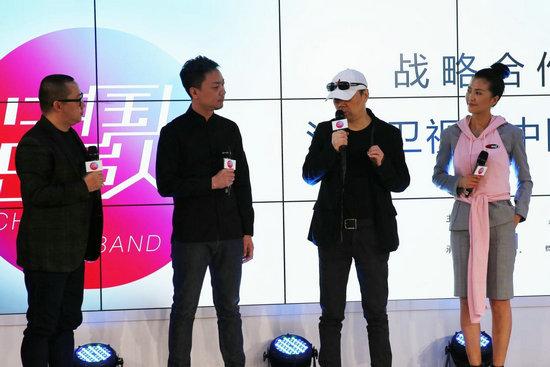 崔健谭维维加盟《中国乐队》 新华网联手打造