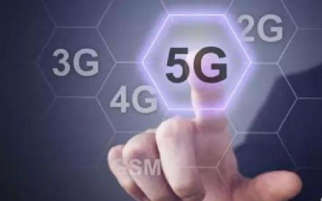 下部高清电影用1秒 津城2019年启动5G网络建设