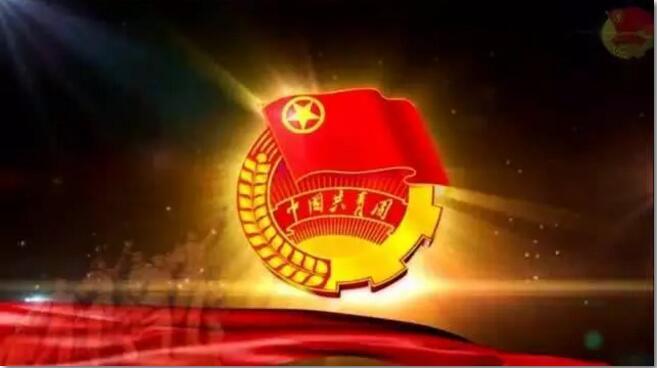 中国青年创新创业人才训练营启动!