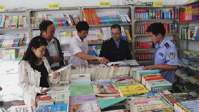 葫芦岛市文化市场无证照整治行动成效显著