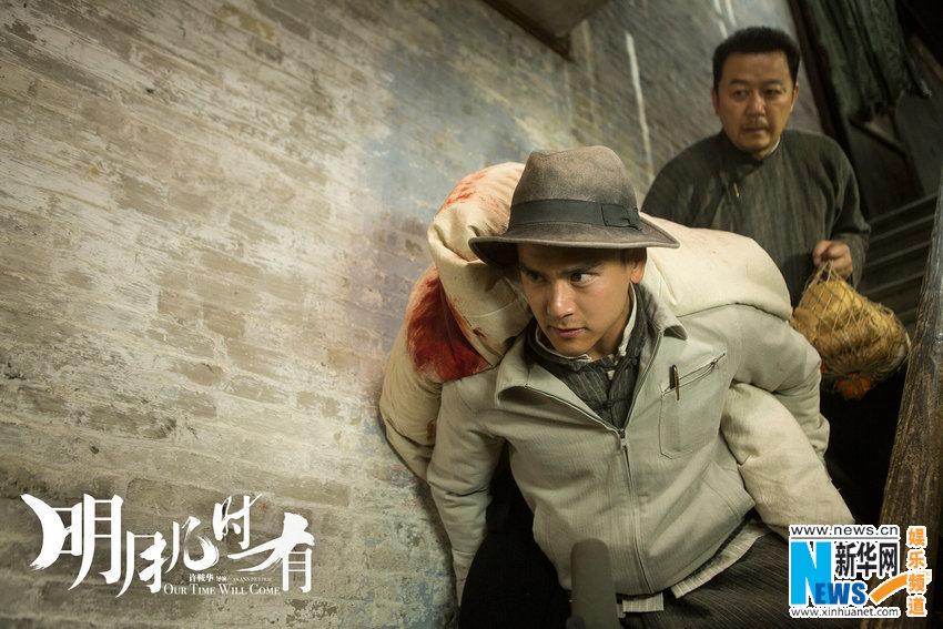 电影v电影电影由彭于晏介绍的将于《军事几时有》即正文7月1日主演图片明月战争的公映图片