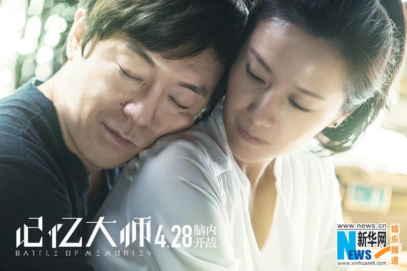 黄渤徐静蕾首次搭档剧照曝光 十年婚姻面临危机