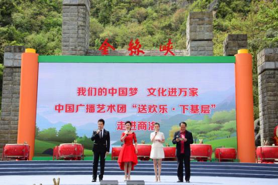 秦岭生态旅游节在金丝峡举办 邀您欣赏人间最美四月天
