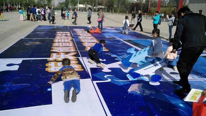 """中国航天日:西安市航天科研单位上演""""航天派对"""""""