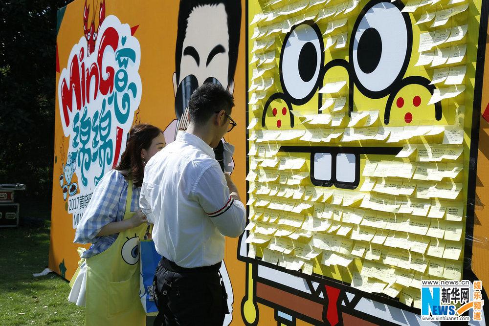 我们的约定幼儿园主题墙
