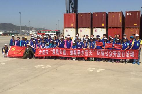 新华小记者参加大连环保公众开放日活动