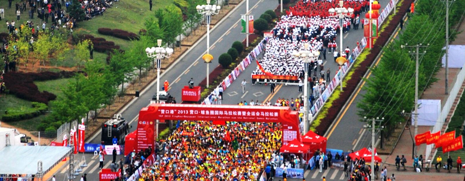 精彩鲅马|2013营口鲅鱼圈国际马拉松赛