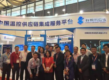鲜易控股联手郑州乾兴发布《生鲜食品进口全流程解决方案》