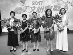 """石家庄市元村社区出了5位""""中国好妯娌"""""""